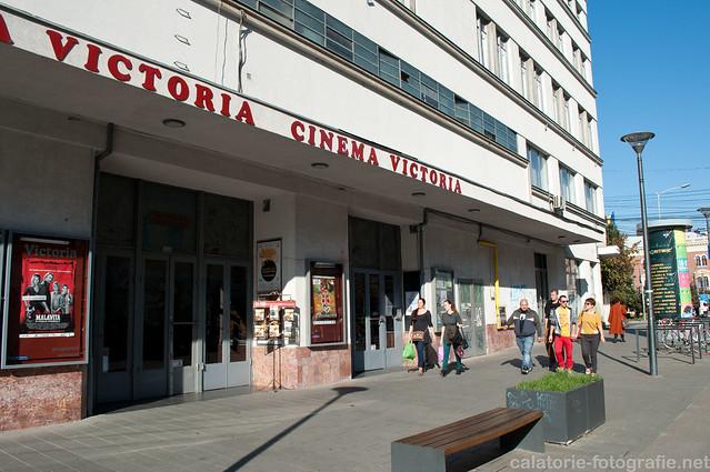 Comedy Cluj. Atmosfera unică a unei săli de cinema, capturată cu Nikon D90 10235813236_17c68dd55f_z