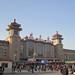 Beijing Railroad Station