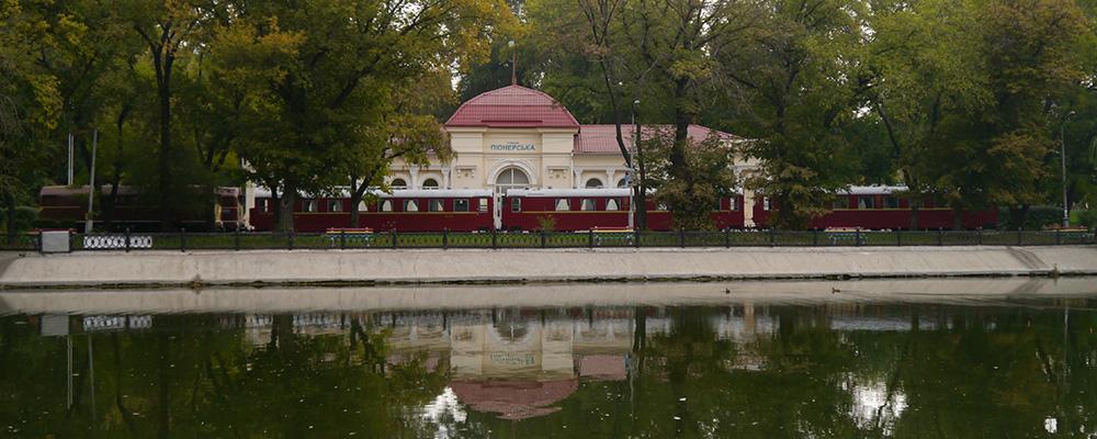 Дніпропетровська дитяча залізниця