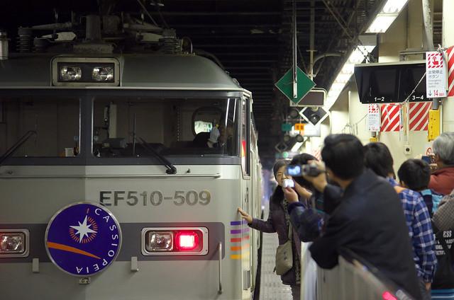 Tokyo Train Story カシオペア