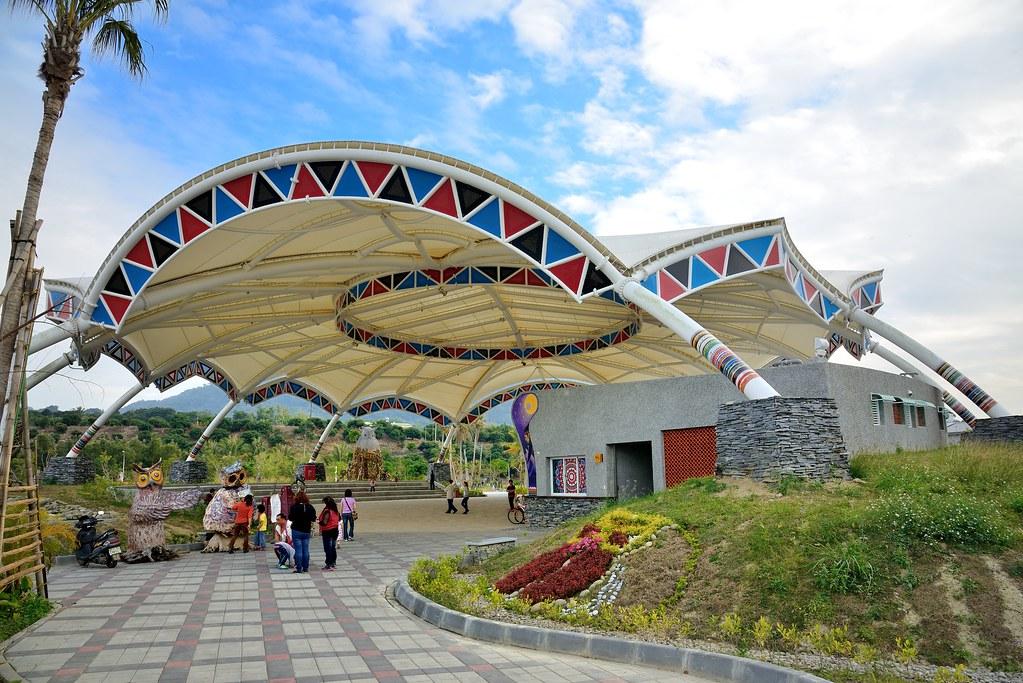文化 公園 農業