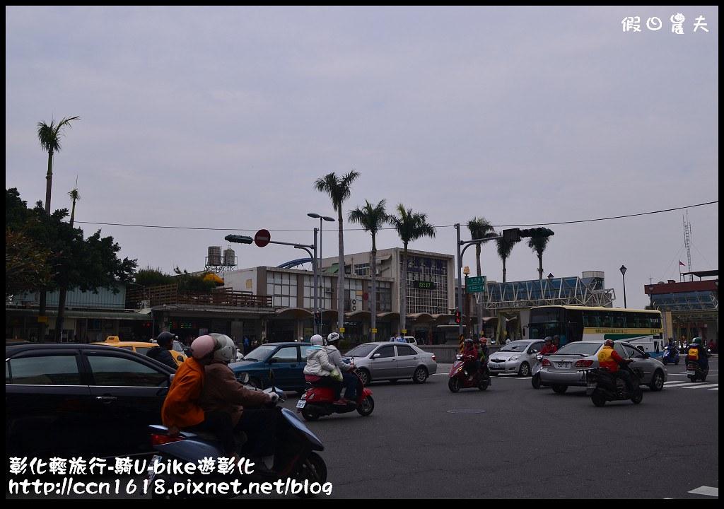 彰化輕旅行-騎U-bike遊彰化DSC_2296