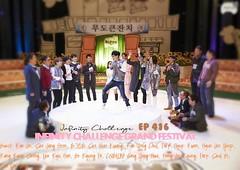 Infinity Challenge Ep.416