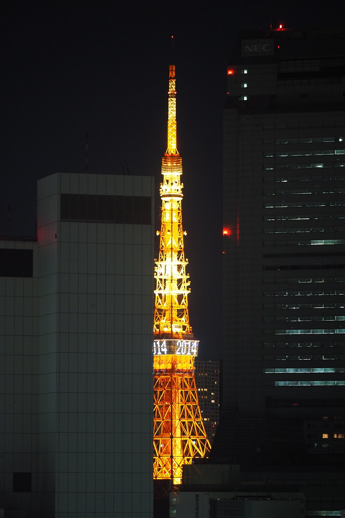 Tokyo Tower 2014