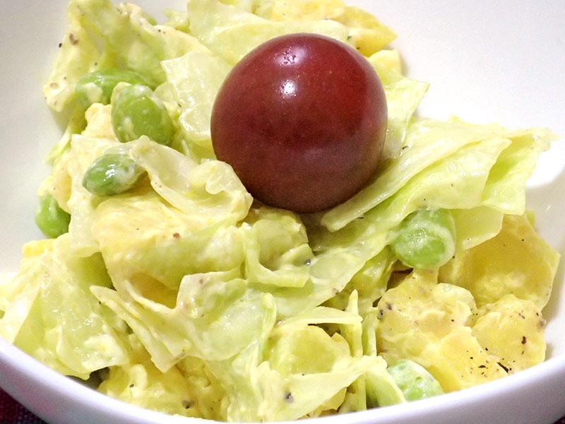 ジャガイモとキャベツと枝豆のサラダ