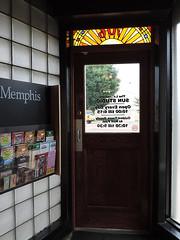 Memphis - Sun Studios Café Entrance