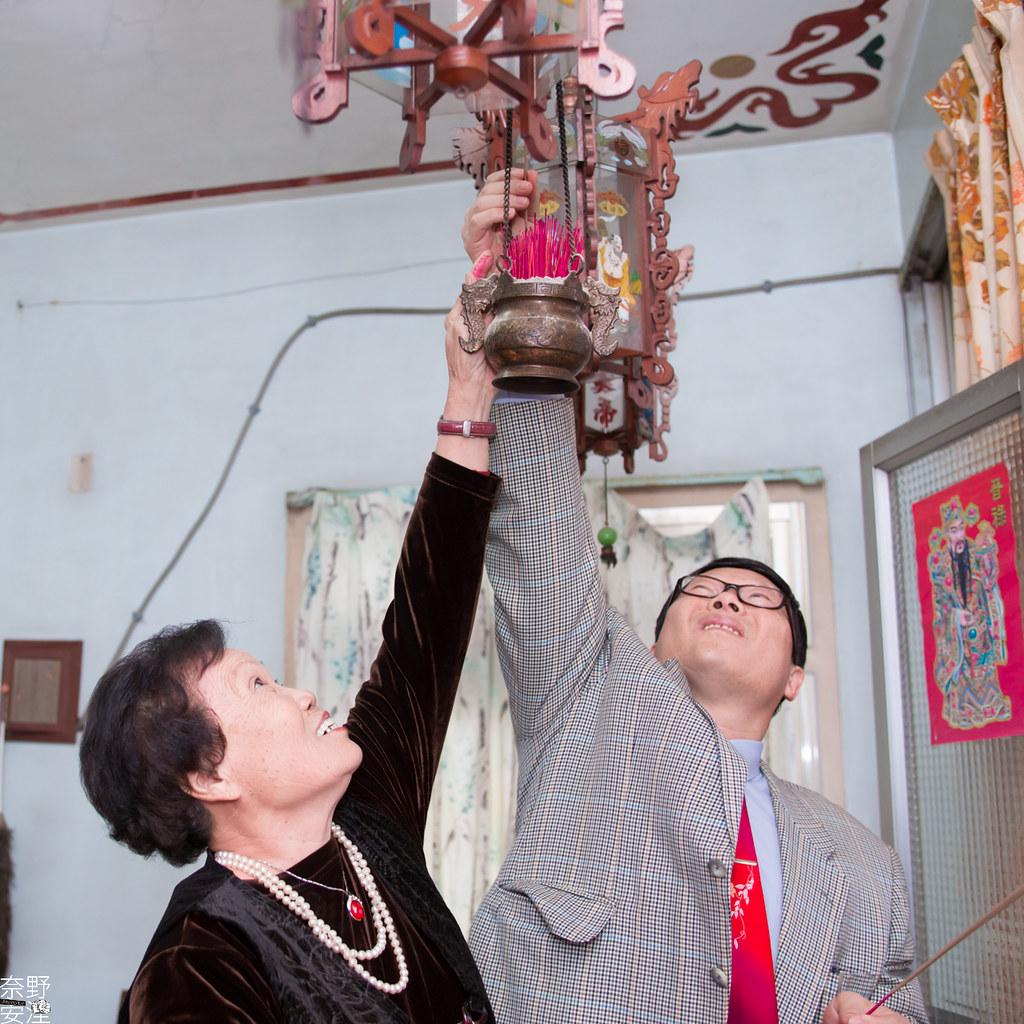 婚禮攝影-台南-訂婚午宴-歆豪&千恒-X-台南晶英酒店 (94)