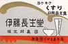 allumettes japon045