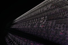 The Great Wall of Mandelbox