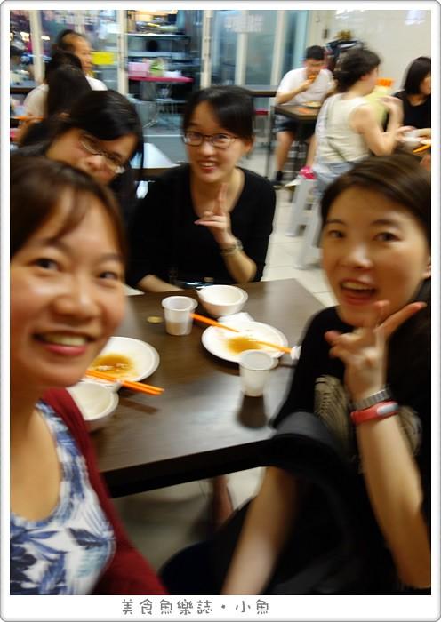 【台中中區】潭子臭豆腐/美食小吃 @魚樂分享誌