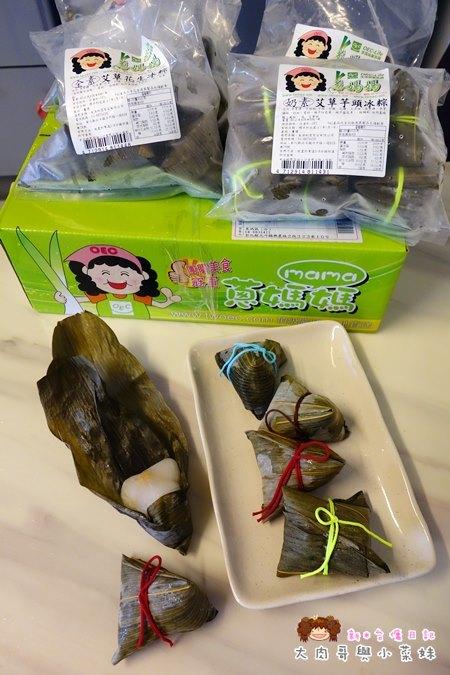 蔥媽媽冰粽端午節 (25).JPG