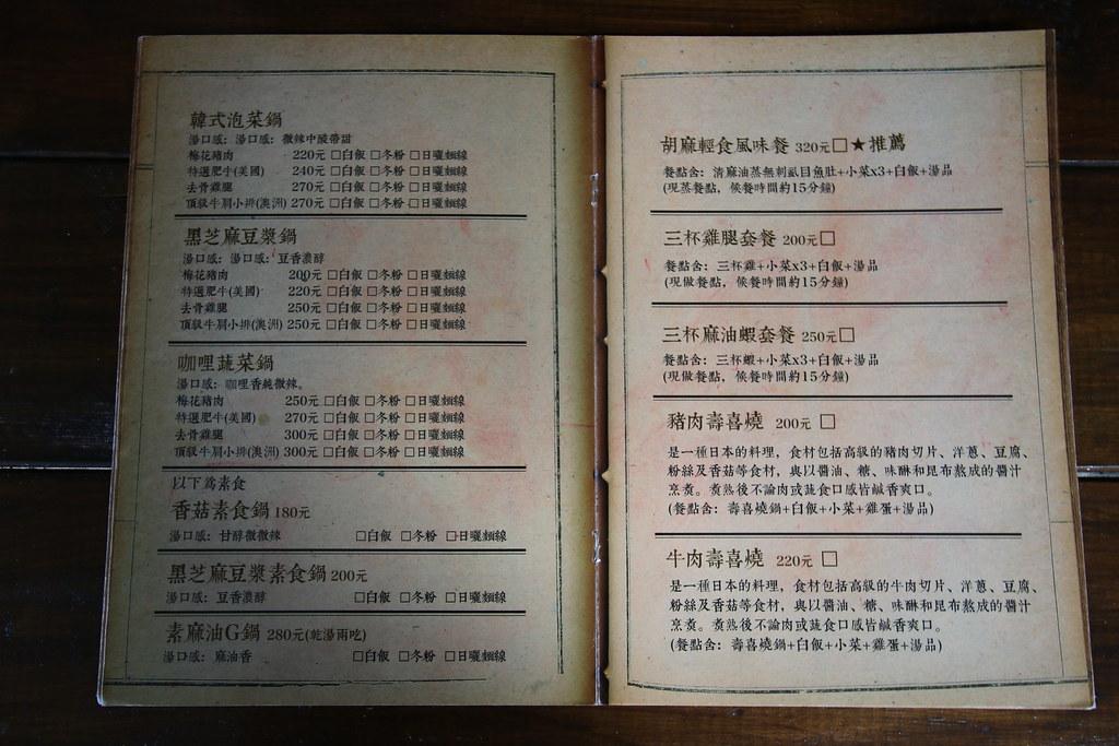 台南西港穀倉餐廳 (19)