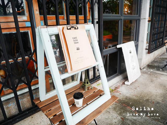 宜蘭火車站附近餐廳推薦下午茶小火車咖啡館 (1)