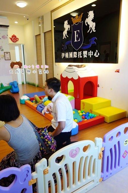 伊頓國際托嬰中心 (12).JPG