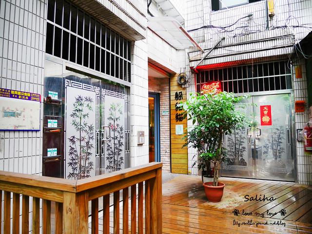 新店大坪林下午茶推薦躲貓貓咖啡館