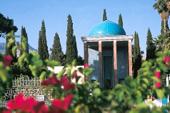 """Große Kulturstätten Persiens"""": Shiraz (Bild Mausoleum des persischen Dichter Saadi), Persepolis und Isfahan. Foto: Sigi Hupfauer."""