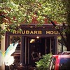 Wonder if they actually serve rhubarb tasty treat? #rhubarb #rhubarblove #maryland #hagerstown #hagerstownmd #downtownhagerstown