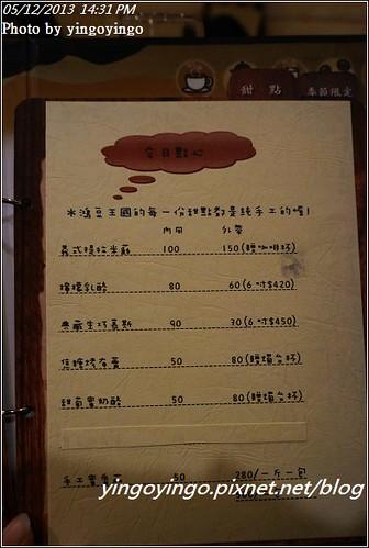 雲林斗六_鴻豆王國台灣精品咖啡20130512_DSC03602