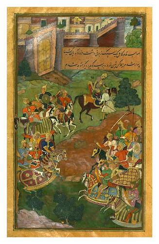 007-Memorias de Babur-1500-1600-Biblioteca Digital Mundial