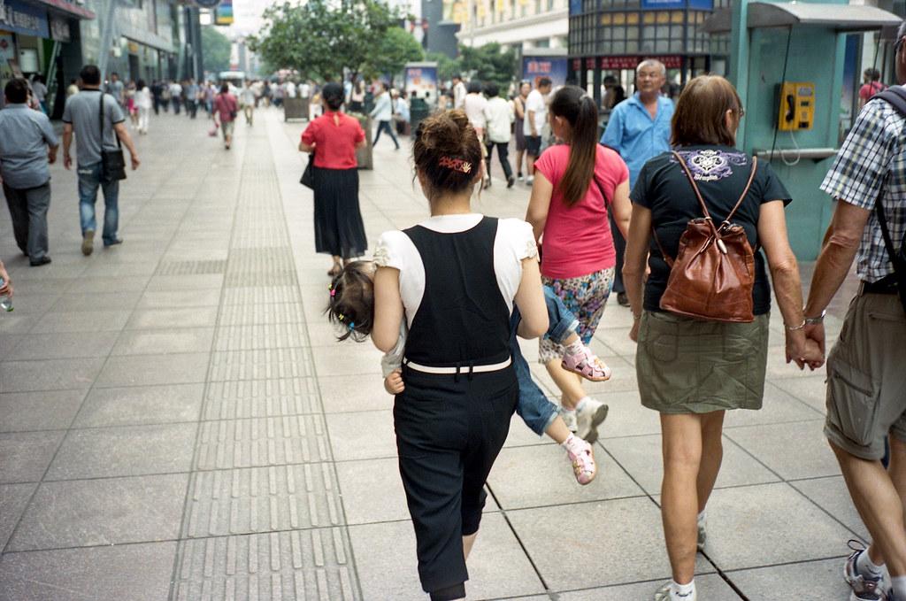 C1.06, Shanghai, China