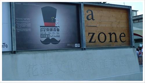 201306_花蓮_062