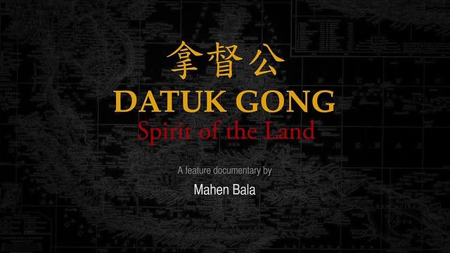 Datuk Gong trailer - Fact 2