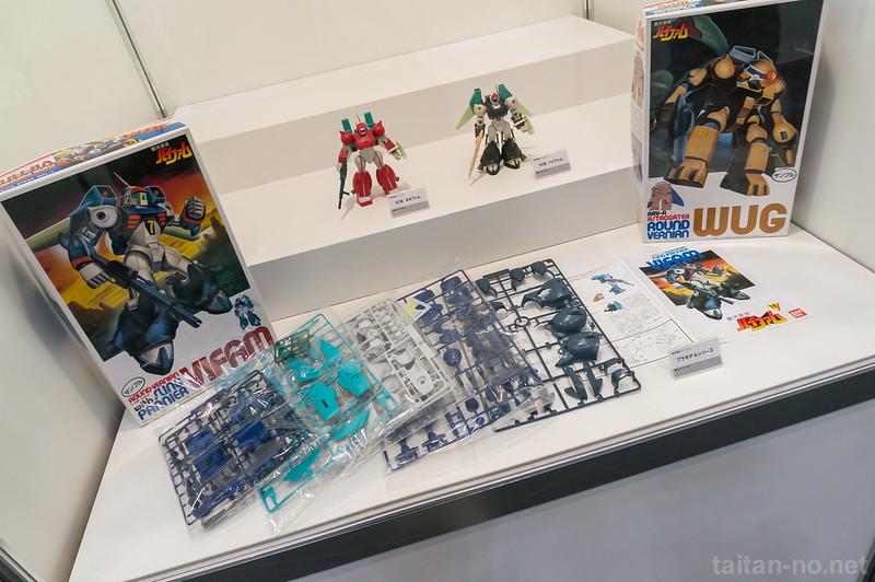 キャラホビ2013-リアルロボット博物館-DSC00498