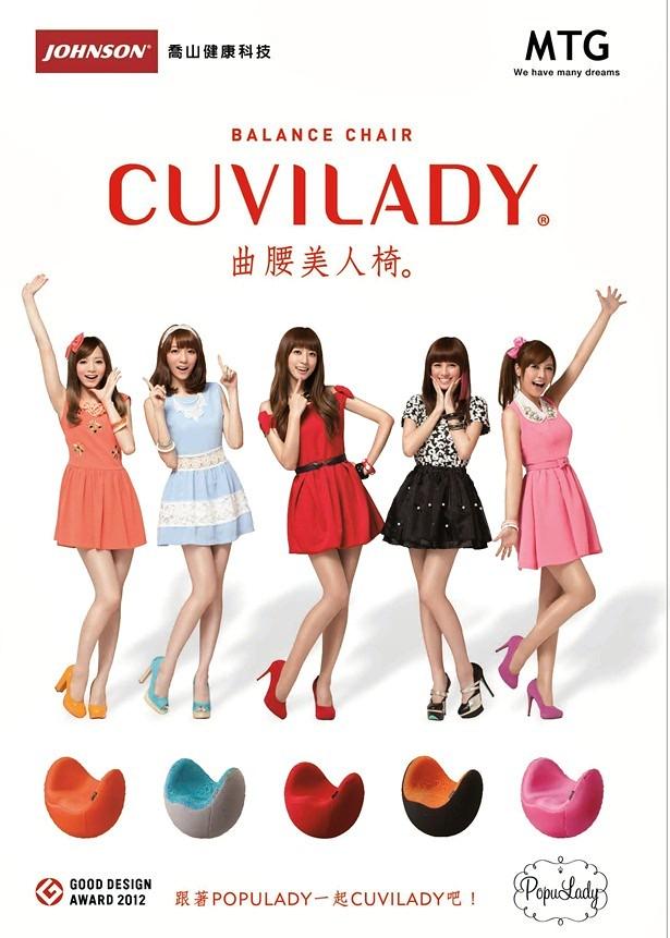 Cuvilady_1.jpg