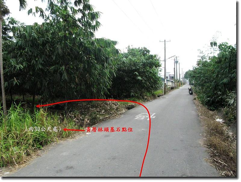 黃厝林頭基點相關位置