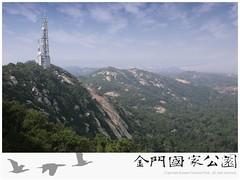 太武山(新聞稿用圖)