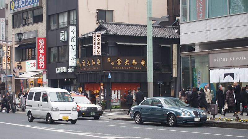 Tokyo Honeymoon 2013_day11_025