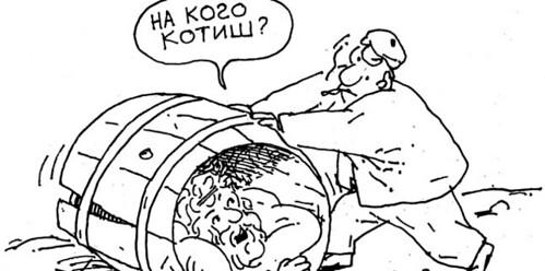 <b>Петро Кралюк: </b>«Iловайськ» на гуманітарному фронті
