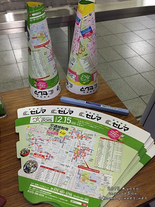 2015京都馬拉松 (3).JPG