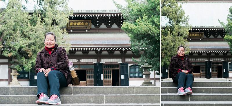 Butsuden Main Hall Engakuji Temple Kamakura