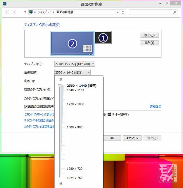 SP3_解像度.jpg