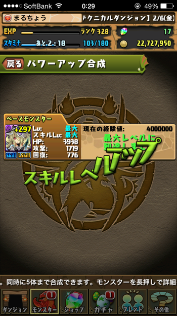 2015-02-09 00.29.35