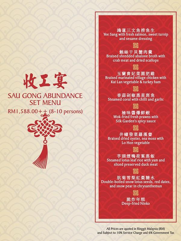 Silkgarden_Sau Gong Abundance Set Menu 02