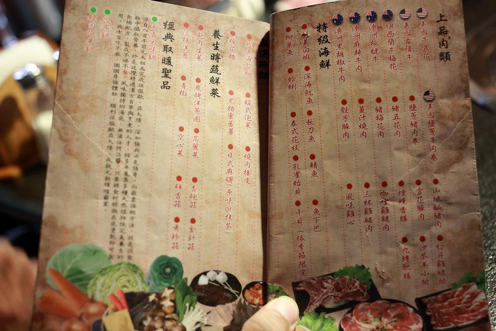 20160501台南-逐鹿燒肉 (17)