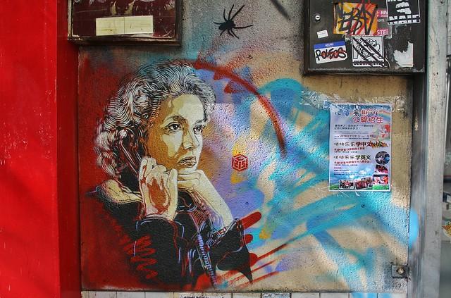 C215 + Dr Bergman_6520 avenue d'Ivry Paris 13
