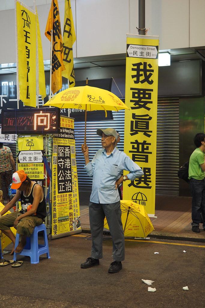 香港 2016,