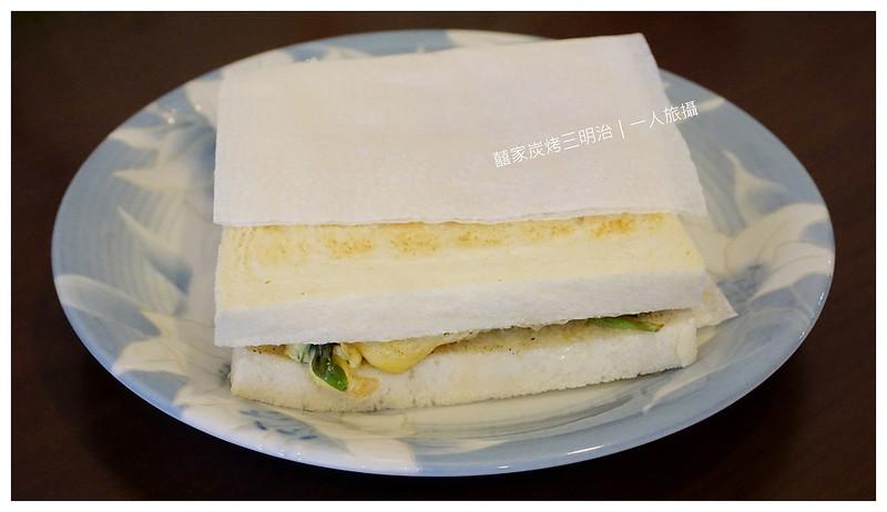囍家炭烤三明 10