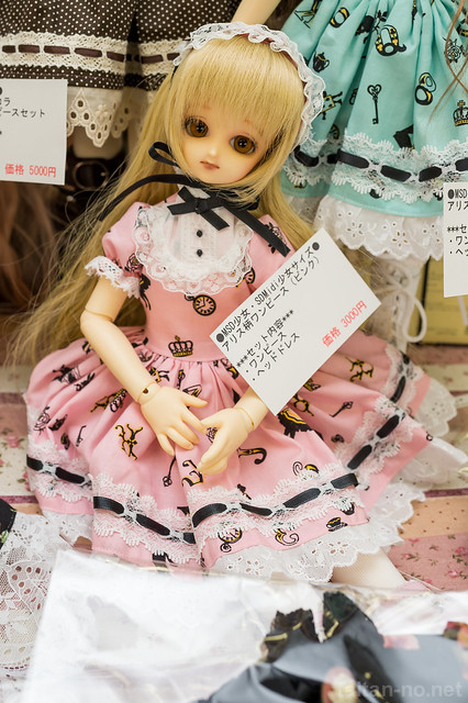DollShow37-5192-DSC_5191