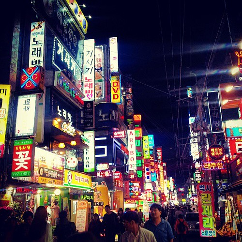 #seoulnight #seoul #night #korea
