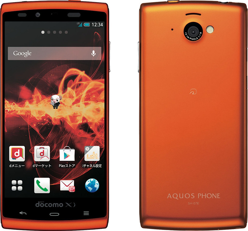 AQUOS PHONE si SH-07E 実物大の製品画像