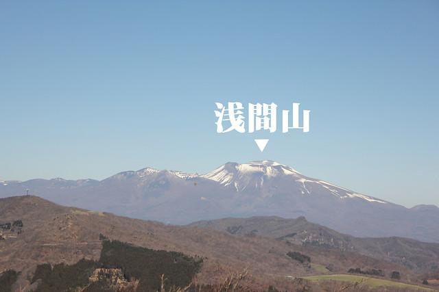 荒船山_36