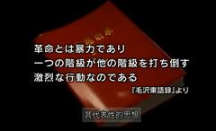 【NHK纪录片】毛泽东的遗产—郑州思想沙龙的激辩