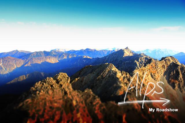 日本アルプスの山一覧