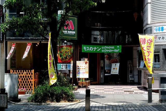 shizuoka_13_7_40