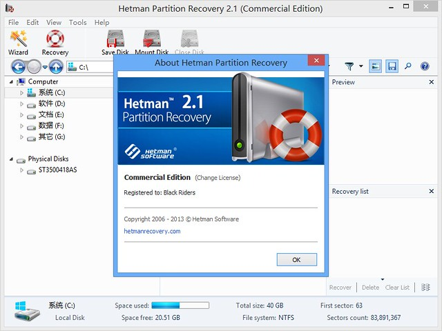 Hetman Partition Recovery 2.1