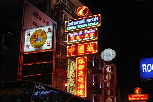 yaowarat night